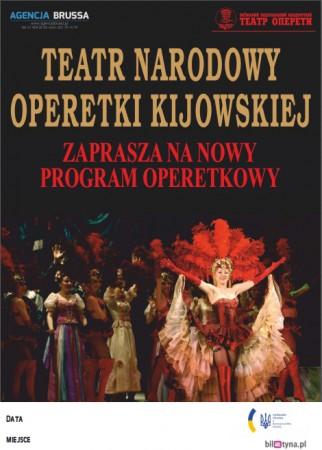 Wielka Gala Operetki Czar - Muzyka Bez Granic