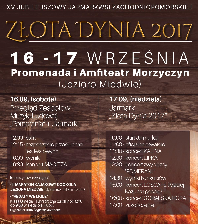"""XV Jubileuszowy Jarmark Wsi Zachodniopomorskiej """"Złota Dynia 2017"""""""