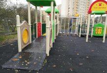 plac zabaw dla osób niepełnosprawnych w Szczecinie