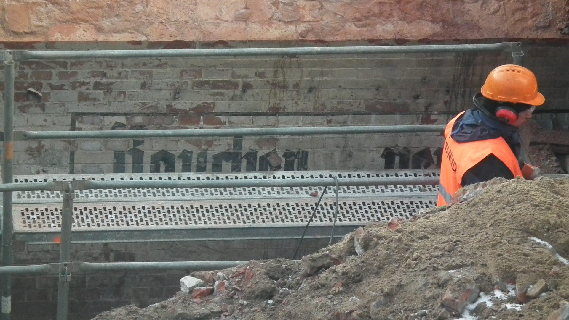 przedwojenny tunel pocztowy Szczecin