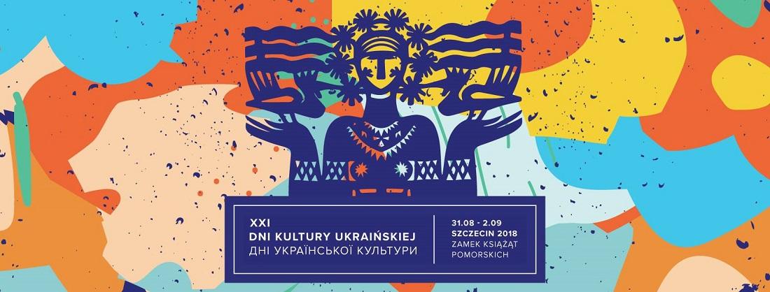 XXI Dni Kultury Ukraińskiej