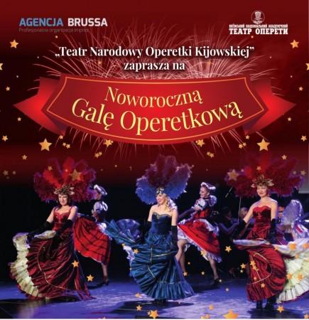 Koncert Noworoczny Teatr Narodowy Operetki Kijowskiej