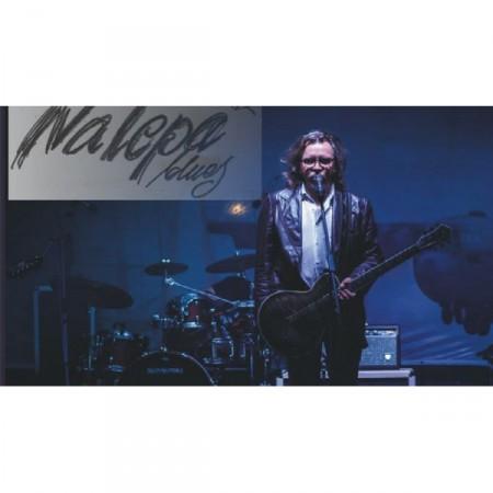Nalepa plays Nalepa