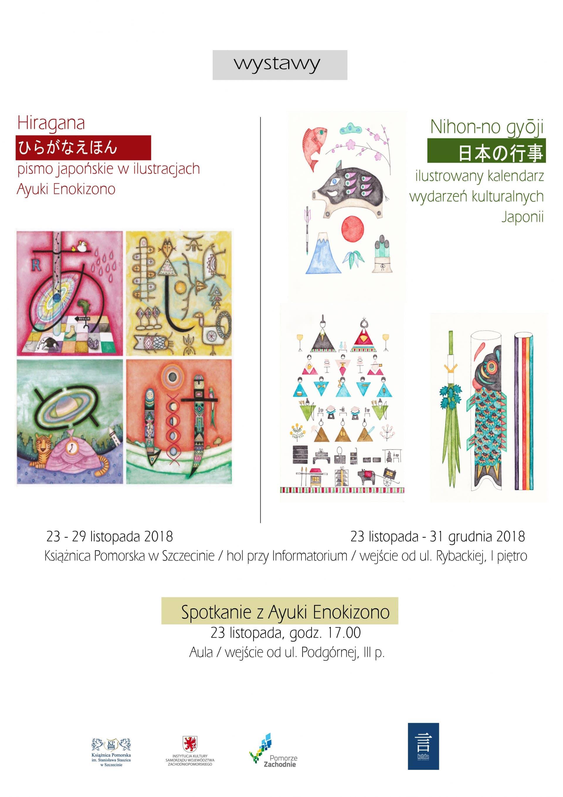 Hiragana i Nihon-no gyōji - otwarcie wystaw japońskiej artystki Ayuki Enokizono