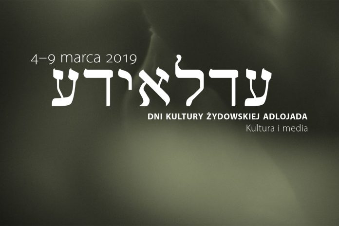 VIII Dni Kultury Żydowskiej