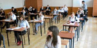 egzaminy gimnazjalne Pomorze Zachodnie