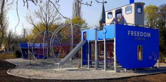 Park Wolności