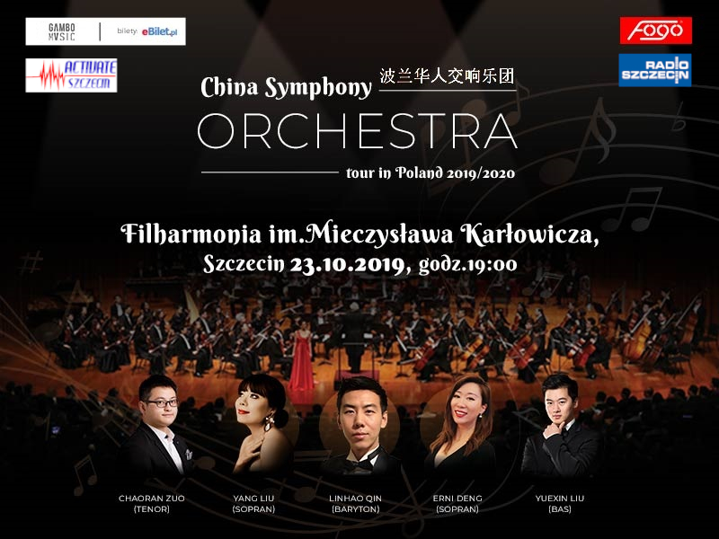 China Symphony Orchestra