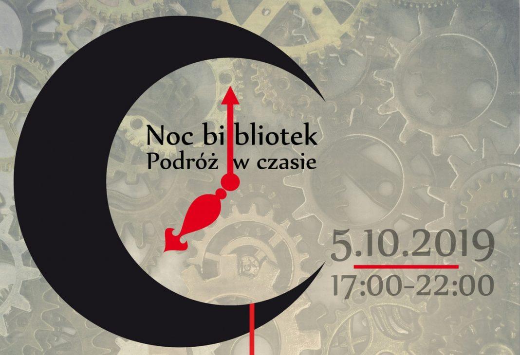 Noc Bibliotek 2019 Książnica Pomorska