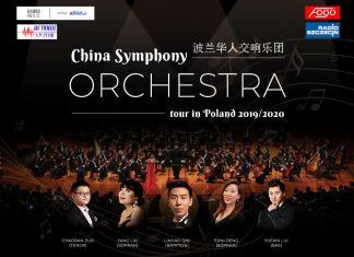 China Symphony Orchestra laureaci konkurs