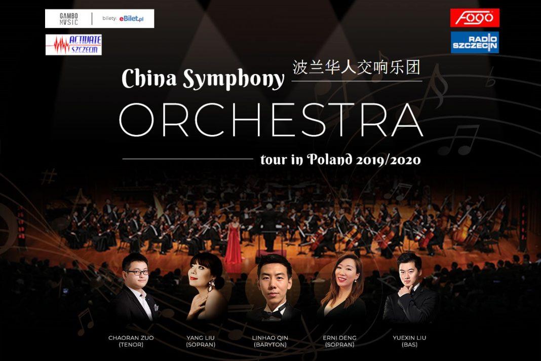 China Symphony Orchestra konkurs