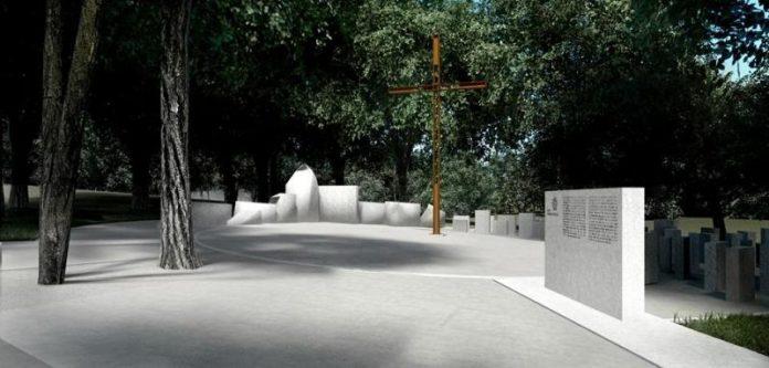 lapidarium park Dobrosąsiedzki
