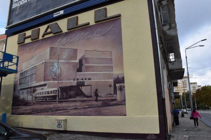 mural Wyzwolenia 77
