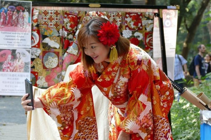 Japonia w obiektywie
