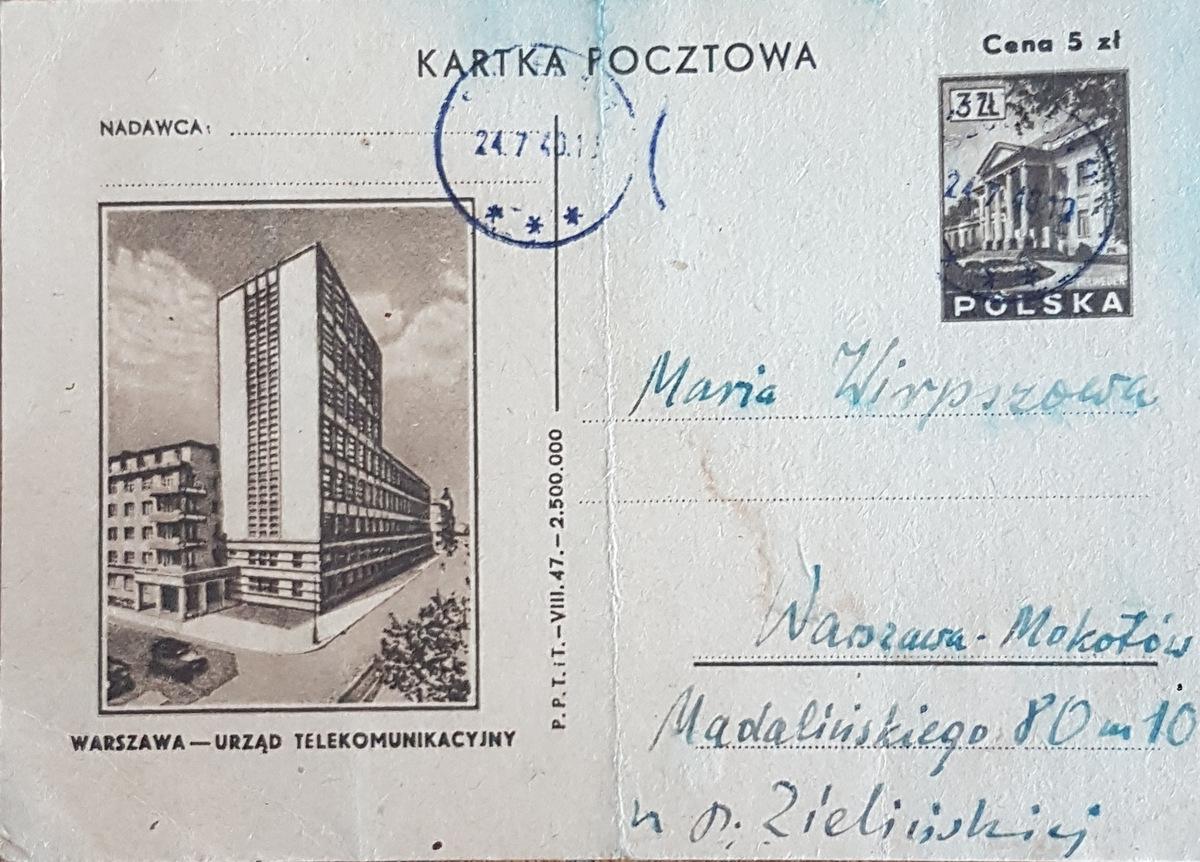 archiwum Wirpsza Kurecka Książnica Pomorska