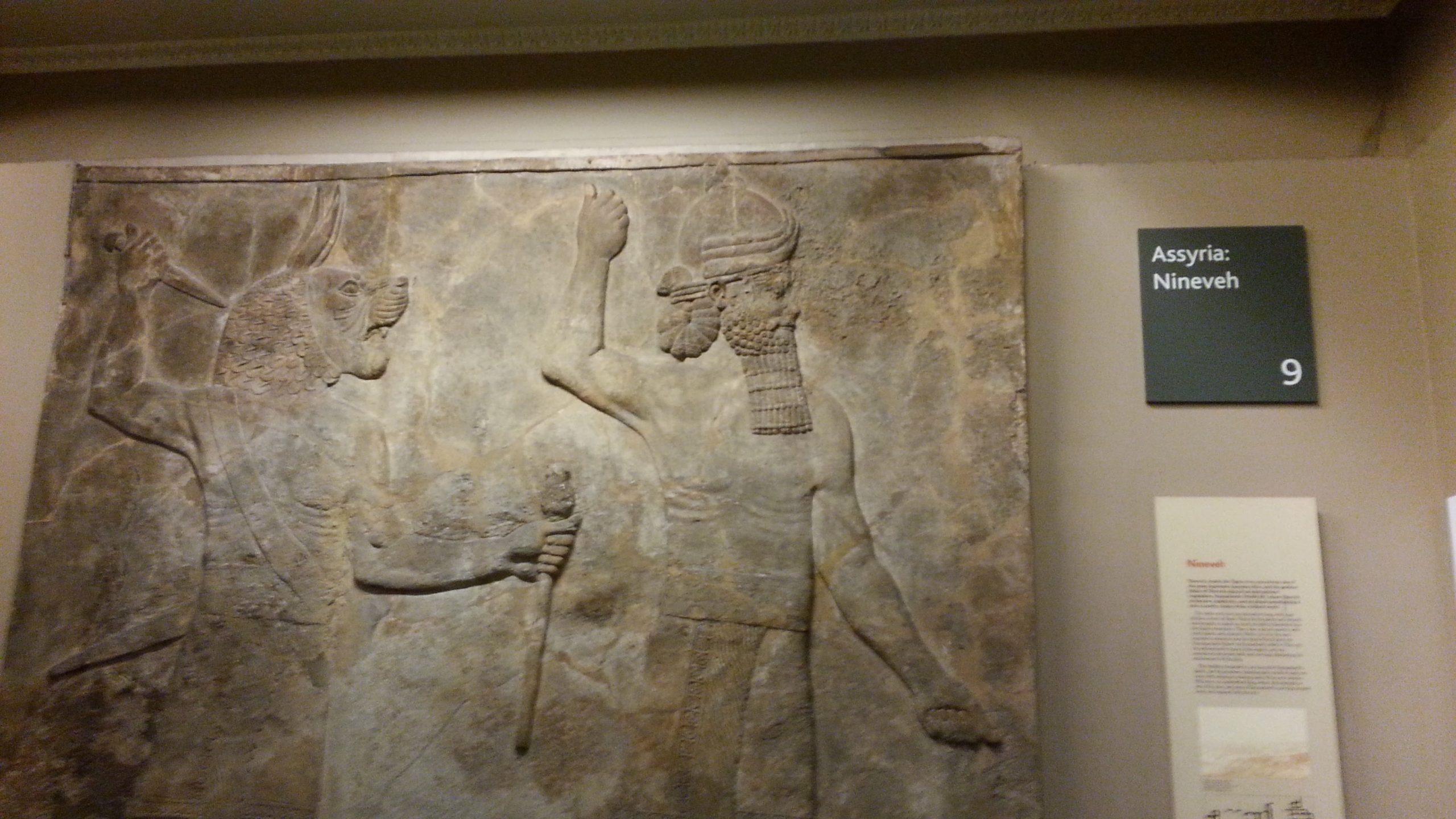 British Museum, Londyn [wirtualny spacer]