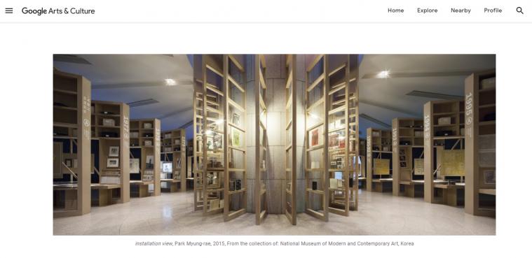 Narodowe Muzeum Sztuki Nowoczesnej i Współczesnej w Seulu, Korea Południowa [wirtualny spacer]