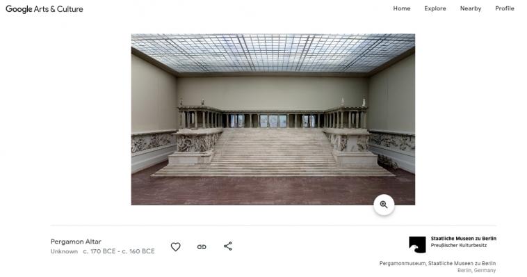 Muzeum Pergamońskie, Berlin [wirtualny spacer]