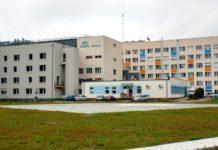 szpital gryfice kwarantanna