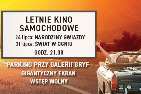 Letnie Kino Samochodowe przed Galerią Gryf!