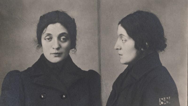 Aleksandra Szczerbińska