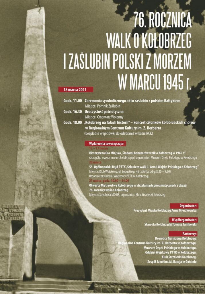 Program obchodów 76 Rocznicy walk oKołobrzeg