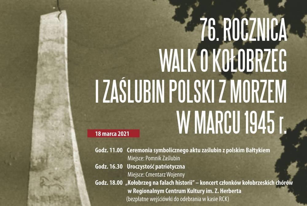 Program obchodów 76 Rocznicy walk o Kołobrzeg