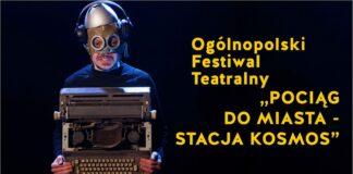 Festiwal Pociąg do miasta przyjmowanie zgłoszeń do konkursu