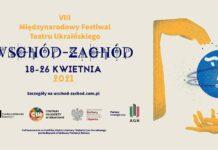 VIII Międzynarodowy Festiwal Teatru Ukraińskiego online
