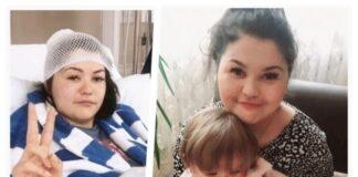 Natalia ze Szczecina zbiera pieniądze na operację usunięcia guza mózgu