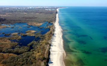 Solne bagno wKołobrzegu